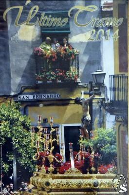 """Una Foto de Fran Granado es Cartel de la Tertulia """"Último Tramo"""" de Sevilla DSC_0634-2%20(Copiar)"""