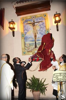 Provincia el se or de la vera cruz de tocina ya tiene su for Azulejos conde